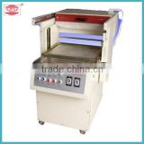 Vacuum coil Skin packaging machine(No mould Needed) for hardware packing