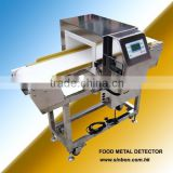 High Sensitivity Food Metal Detector                                                                         Quality Choice