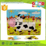 OEM&ODM cartoon 9 pcs wooden jigsaw puzzle for children                                                                         Quality Choice