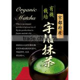 High quality and Hot-selling organic japanese green tea Matcha made in kyotoJapan at reasonable prices , small lot order availab