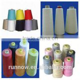 100 pct spun polyester yarn dyed fabric in makou town