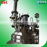 200L petroleum hydrocarbon resin reactor