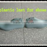 plastic last for shoes