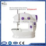 Best selling As seen on tv mini sewing machine/ household sewing machine/desk sewing machine