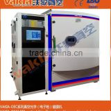 Green color film for Cr39 optical lens coating machine