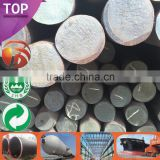 GB Q235 cold drawn bright mild steel round bar supplier Various Diameters with good mild steel round bar price