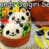 Arnest Japanese cooking tools children bento lunch plastic panda rice ball mold nori punch set 75924