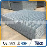 Copmetitive price long working life building ribbed bar welded steel reinforcing wire mesh