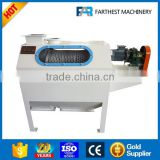 Industrial Grain Pellet Cleaning Machine For Processing Poultry Fodder