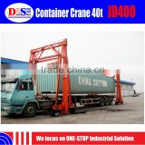 Easy Operation Simple Container Crane 40T JD400 Gantry Crane Price Container