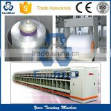 HIGH QUALITY PET ATY YARN LINE, HIGH QUALITY POLYESTER ATY MACHINE