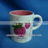 Magic mug wholesale prices originality ceramic mug biscuit holder custom color changing mug heat sensitive