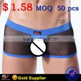 hot selling front open mens sexy sexy underwear