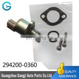 Wholesale Price Suction Control Valve (SCV) 294200-0360 for Mitsubishi / Niss an / Toyot