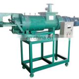 Hot Sale Good Quality Animal Manure Drying Cow Dung Dewatering Machine chicken dung separating machine