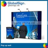 Shanghai GlobalSign advertising custom banner display