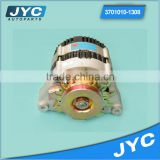 12v dc alternator alternator 50 rpm permanent magnet alternator generator                                                                         Quality Choice