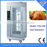 Hot selling high quality vertical rotisserie gas shawarma