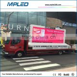 Wifi control/3G control/4G control led billboard on freight car support forQC inspection in factory