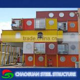 Flat packed container house design ,sandwich panel container cabin house