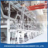 2400mm Office Writing Paper Making Machine Exercise Book Production Line
