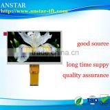 7 inch high brightness lcd module, 1500 nits with RGB interface tft lcd display                                                                         Quality Choice