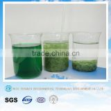 poly aluminium chloride water treatment chemicals swimming pool chemical pac