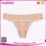 Different Types Of Nude Sexy Short Women Underwear