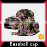 Custom-made 6 panel baseball cap