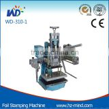 (WD-310-1) Book cover edge gilding hot foil stamping machine