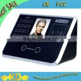 Dual Sensor Facial Recognition with Standard EM/Optional IC KO-Face700
