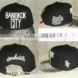 Snakeskin Snapback Hat Hip-Hop adjustable boy Baseball Cap /Black