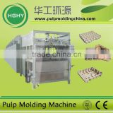 HGHY Pulp Moulding Machine recycling used wast paper XW-16040S-E1000(whole line or parts)