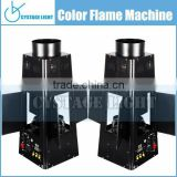 Colorful Stage Effect Flame Projector DMX Fire Machine