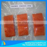 new landing all sizes frozen salmon fillet