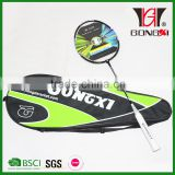 GX-6012 BLACK hot sell aluminium&steel create your own brand badminton racquet/brand badminton rackets