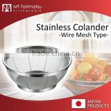 "Stainless Steel Mesh Colander "" ZARU "" Is Very Famouse Kitichen Goods In Japan"