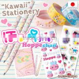 Colorful unique Hoppe-chan stationary pencils bulk , other supplies available