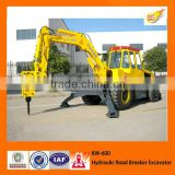 Kanshan Brand KW600 New Arrival Hydraulic mini Wheel Excavator