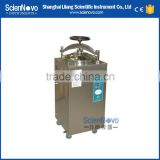 Scienovo YXQ-LS-75SII High quality stainless steel steam sterilization machine manufacturers