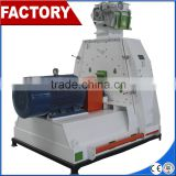 Water drop SFSP series small animal feed grinder, corn grinder, corn feed hammer mill for sale