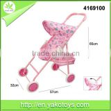 New Design Toy Walker Metal Baby Doll Stroller With Car Seat baby doll stroller wheels