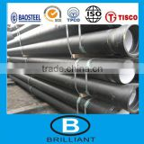 water project!!K7/K8/K9 material ductile iron pipe manufacture
