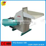 Animal feed cotton stalk, rice hull, grass hay grinding hammer mill machine