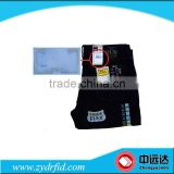 New features RFID paper jeans hang tag, RFID jeans paper hang tag, RFID hang tags for jeans