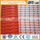 2016 factory high quality plastic flat net or plastic safety net