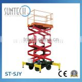 SUNTECH Fixed Type Optional Plate Scissor Lift Goods Elevator