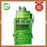 YJ-120 Vertical Waste Aluminum Metal Iron Scrap Packaging Machine