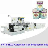 Automatic Tin Can Welding Machine