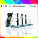 High resolution used auto print offset printing machine